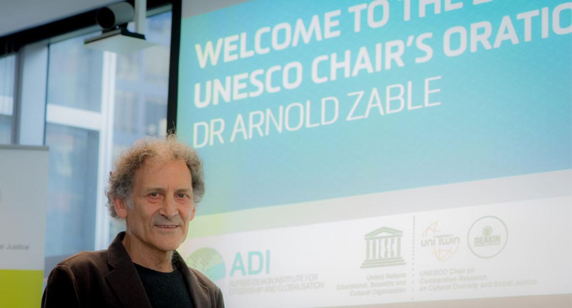 161462_2016_UNESCO_Chair_Oration_04